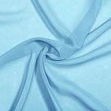 blue-chiffon.jpg
